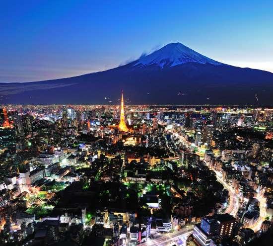 Tokyo di sera