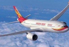 Hong Kong Airlines dà lezioni di Kung Fu