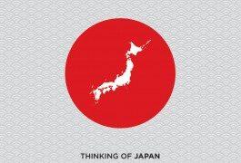 Viaggio in Giappone? 10.000 biglietti gratis!