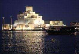Musei: i più belli al mondo