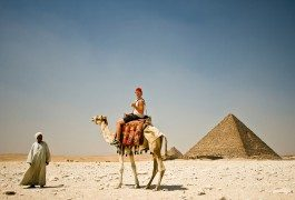 Google Earth e la scoperta di nuove (potenziali) piramidi