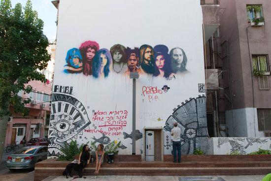 Florentin ( Tel Aviv)