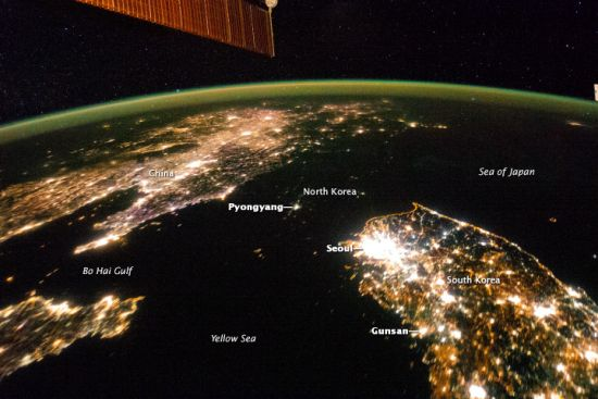 Frontiera fra le due Coree