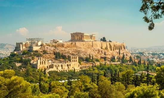 Atene ( Grecia)