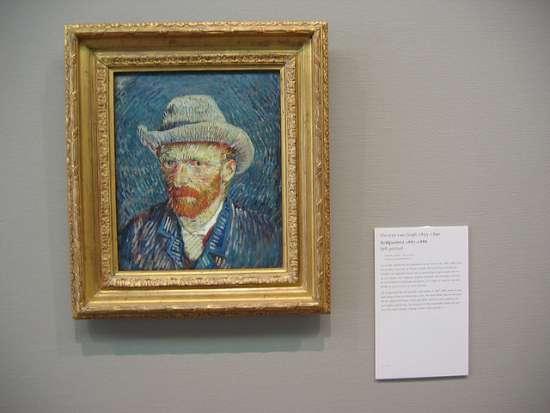 Autoritratto, Van Gogh Museum