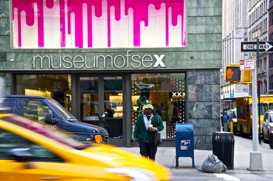 Museum of Sex – New York