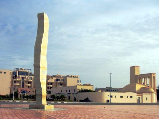 Monumento della Penisola, Dakhla