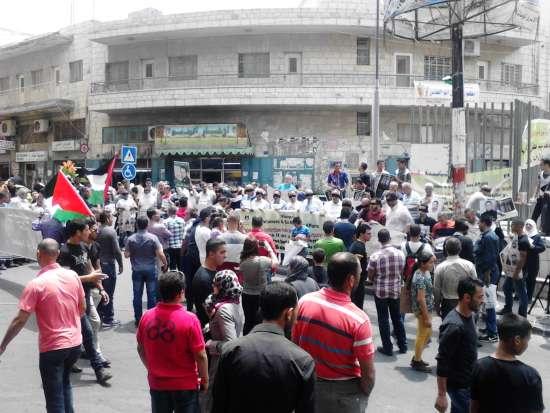 Una manifestazione di protesta a Betlemme