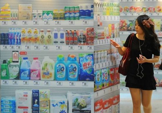 seoul-magasin-virtuel
