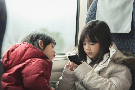 train-enfants-portable