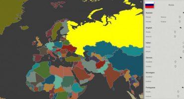 Localingual, la carta interattiva delle lingue del mondo