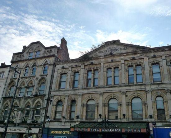 Cardiff Philharmonic Hall
