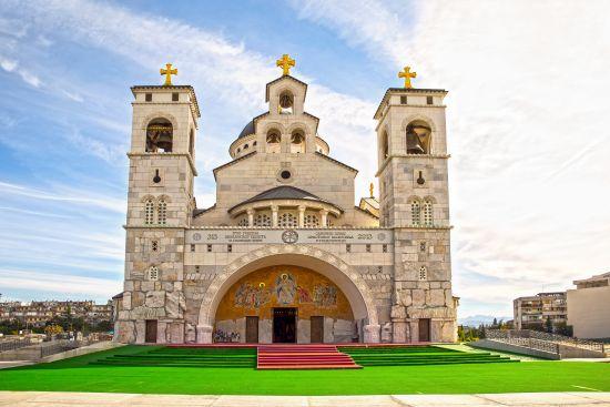 Chiesa della Resurrezione