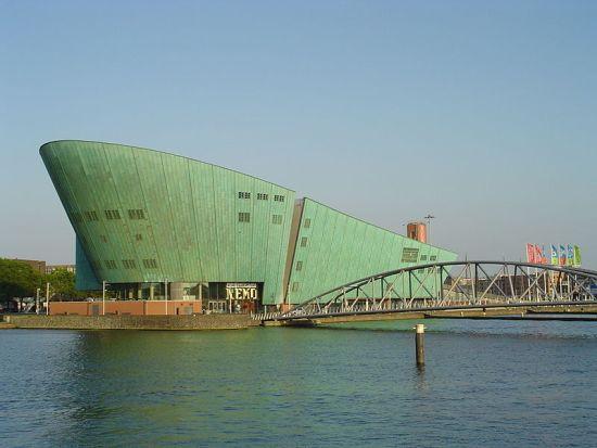 Nemo Center